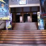 l'escalier central du 16 de Julio