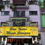 la façade principale du MC