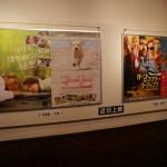 un exemple de combinaison de 2  films