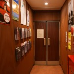 la porte de la salle