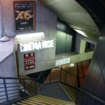 l'escalier vers la salle 2