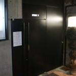 la porte de la 3ème salle