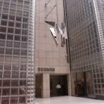 L'entrée du building Hermes