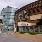 Roppongi Hills et son cinéma, le Toho