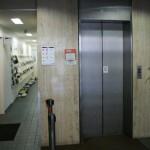 pour la salle 1 à gauche, pour la 2 prenez l'ascenseur !
