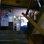 le ciné se trouve au 4ème étage de l'Ecole de Langues