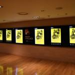 les couloirs du Movie Collage