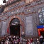 La façade du Da Guan Lou, plus vieux cinéma de Chine