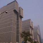 Les bâtiments du groupe immobilier Wanda