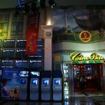 Le hall du cinéma