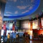 Le plafond étoilé du cinéma