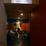 La salle fumeur du cinéma