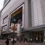la façade du mall