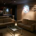 la salle d'attente de la salle VIP