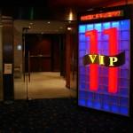 l'entrée de la salle VIP