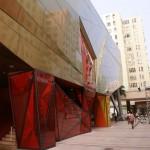 une des facettes de la façade