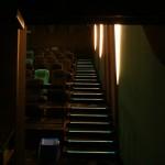 entrée de la salle verte