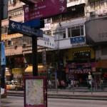 Les panneaux d'indication dans la rue