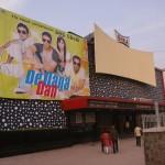 Le cinéma Shiela à New Delhi