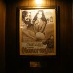 les grands films qui ont fait l'histoire du cinéma indien