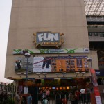 le cinéma Fun Republic à Mumbai
