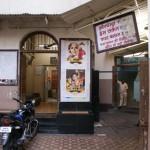 La salle du cinéma à droite, les bureaux de l'exploitant à gauche