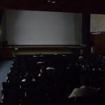 La salle du cine Arequipa