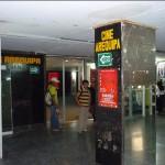 L'entrée du Cine Arequipa