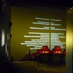 l'entrée de la salle IMAX