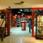 la boutique de produits dérivés