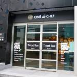 l'entrée du côté Cine Shop