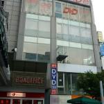 le DVD Bang en haut du building